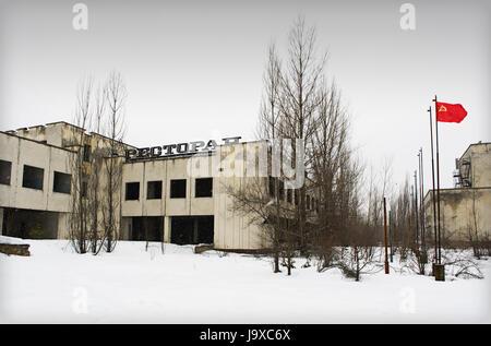 Abandoned city Pripyat near Chernobyl, Ukraine - Stock Photo