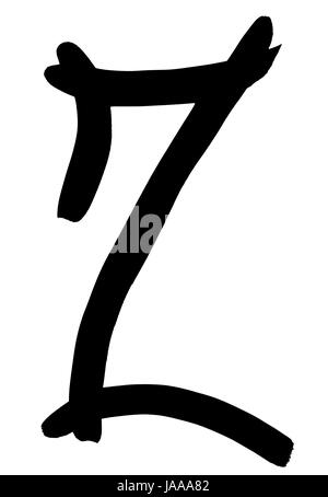 Arabic numeral 2 hand written in black ink on white background - Stock Photo