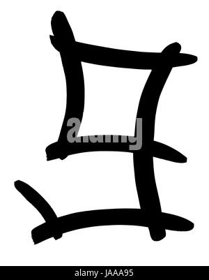 Arabic numeral 9 hand written in black ink on white background - Stock Photo