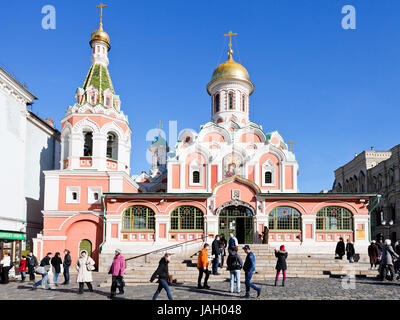 MOSCOW, RUSSIA - October 13: Kazan Cathedral - Russian Orthodox church in Moscow, Russia on October 13, 2013. The - Stock Photo