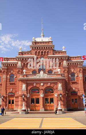 Europa, Russland, Republik Tatarstan, Kasan, Bahnhof | Railwaystation, Kazan, Republic Tatarstan, Russia - Stock Photo