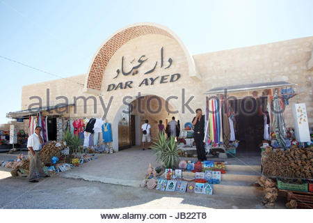 Tamezret, Tunisia -  September 16th, 2012 : Entrance to Dar Ayed, tourist point that offers a panoramic view of - Stock Photo