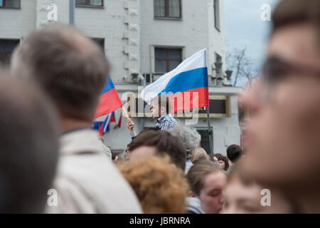 Moscow, Russia. 12th June, 2017. People participate in an opposition rally in Moscow, Russia, on June 12, 2017. - Stock Photo