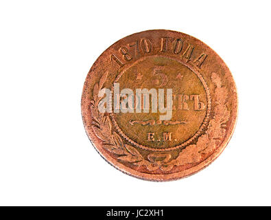 The ancient Russian copper coin of 5 kopeks, is let out in 1870. It is presented on a white background. - Stock Photo
