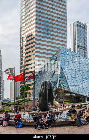 Exchange Square Plaza and Oval with Points by Henry Moore, Hong Kong - Stock Photo