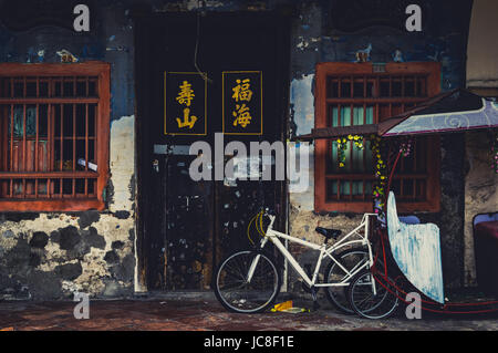 old style shop front of national newsagent wh smith and son in stock photo 1109783 alamy. Black Bedroom Furniture Sets. Home Design Ideas