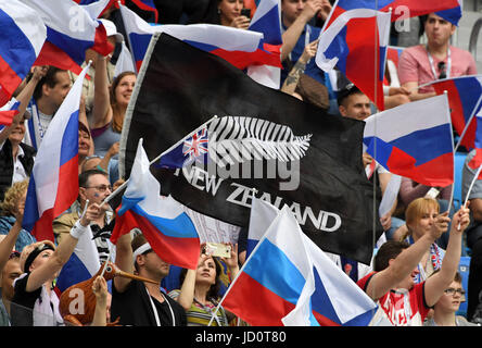 St. Petersburg, Russia. 17th June, 2017. Russia. St. Petersburg. June 17, 2017. Fans at the match of the group stage - Stock Photo