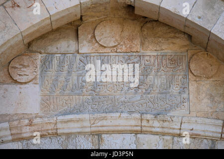 Arabic inscription in the stone portal of Jaffa Gate one of eight gates of the Ottoman walls of the Old City of - Stock Photo