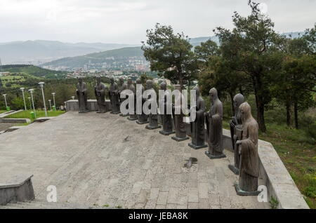 TBILISI, GEORGIA - 24  MAY 2016: Monument complex of Kartlis Tskhovreba in Tbilisi.  It means Georgian Living. Tbilisi.Georgia - Stock Photo