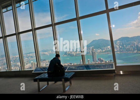 Horizontal view from the observation deck at the International Commerce Centre in Hong Kong, China. - Stock Photo