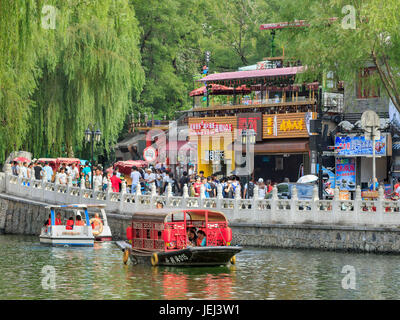 BEIJING-AUGUST 14, 2016. Houhai area during tourist season. It is very popular among foreign tourists visiting Beijing - Stock Photo