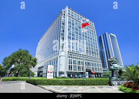 BEIJING-AUG. 24. Office building at Financial Street, China's most important financial center, China's Wall Street. - Stock Photo