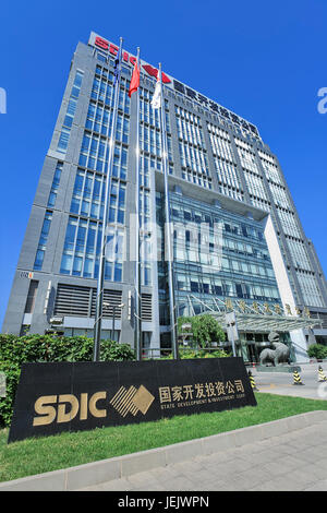 BEIJING-AUG. 24. State Development & Investment Corporation (SDIC) headquarters in the Financial Street. It is the - Stock Photo