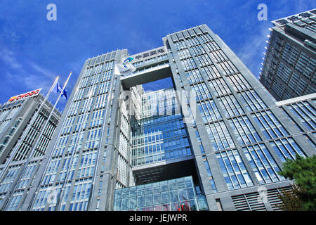 BEIJING-AUG. 24, 2013. The International Investment Building, located at the Financial Street in Beijing. It is - Stock Photo