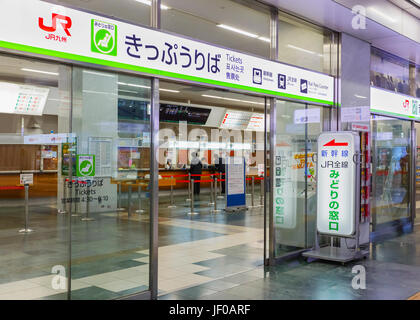 FUKUOKA, JAPAN - NOVEMBER 14: JR Office in Fukuoka, Japan on November 14, 2013. In major stations, it's The place - Stock Photo
