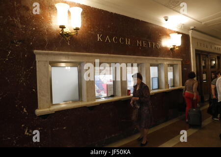 Moscow, Russia. 29th June, 2017. Moscow Metro ticket offices at an entrance to Moscow's Kievsky Railway Station. - Stock Photo
