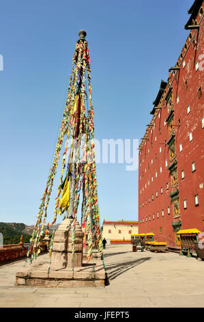 China, Hebei province, Chengde, Puto Zongcheng temple, UNESCO World heritage, prayers flags - Stock Photo