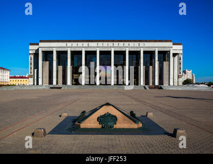 Minsk, Belarus, the Republic Palace - Stock Photo
