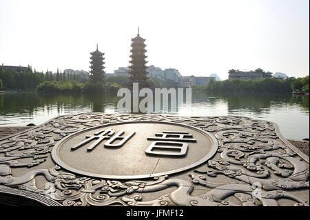 China, Guangxi Province, Guilin, Double Pagoda beside Shan Lake - Stock Photo