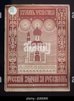 Special issue of the Russian emigrant architectural magazine 'Russkiy zodchiy za rubezhom' (Russian Architect Aboard) - Stock Photo