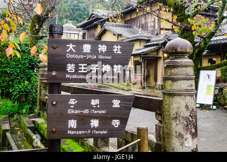 Kyoto, Japan - Nov 27, 2016. Sign board of temples on Philosopher's Walk in Kyoto, Japan. - Stock Photo