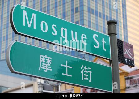 Mosque street. Chinatown.  Singapore. - Stock Photo