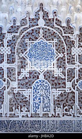 Detail of decoration in mirador de daraxa in aljimeces for Alhambra decoration