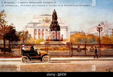 Alexandrinsky Theatre and monument to Catherine the Great in St Petersburg, Russia, by Morris. - Stock Photo