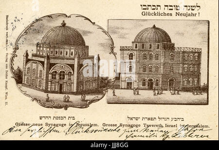 Hurva Synagogue, Jerusalem, new year's postcard, late 19th / early 20th century. also known as Hurvat Rabbi Yehudah - Stock Photo