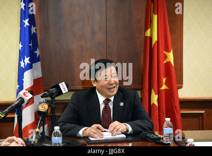 Washington, USA. 19th July, 2017. Chinese Vice Minister of Finance Zhu Guangyao speaks at a press briefing after - Stock Photo