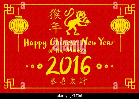 2016 happy chinese new year of the monkey with china cultural element icons making ape silhouette - When Is Chinese New Year 2016