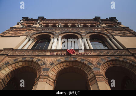 Italy, Lombardy, Milan, Giardini Pubblici park, Museum of Natural History - Stock Photo