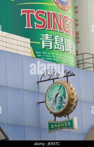 China, Qingdao, Altstadt, Tsingtao-Brauerei,  Werbeschild,     Asien, Ostasien, Brauerei, Hinweisschild, Schild, - Stock Photo