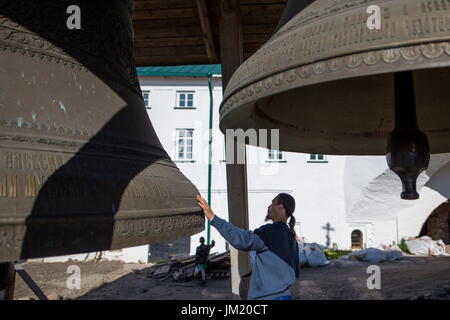 Arkhangelsk Region, Russia. 14th July, 2017. Bells at the Solovetsky Monastery situated on the Solovetsky Islands - Stock Photo