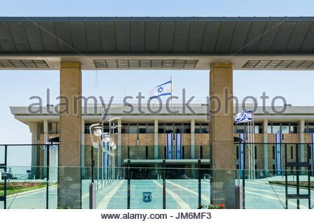 The Knesset, or legislature, building in Jerusalem, Israel - Stock Photo