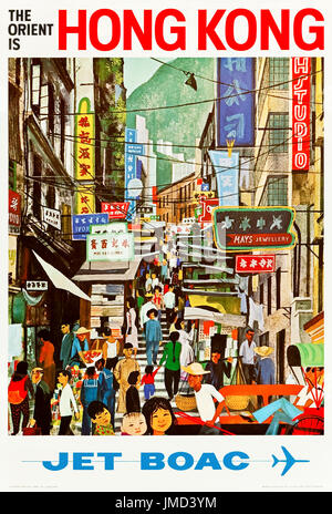 'The Orient is Hong Kong' Jet BOAC (British Overseas Airways Corporation)Tourism Poster featuring an illustration - Stock Photo