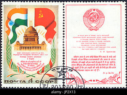 USSR - 1980: Postage stamp printed in USSR devoted to the visit of Leonid Ilyich Brezhnev to India. Stamp printed - Stock Photo