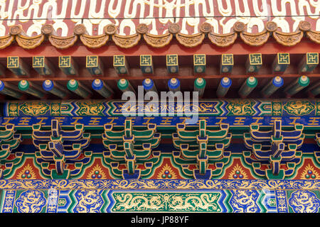 Closeup showing intricate design of eaves of Summer Palace building in Beijing China - Stock Photo