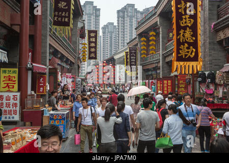 China, Tianjin City, Old Town - Stock Photo