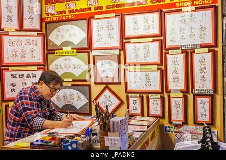 China, Hong Kong, Stanley Market, Calligraphy Demonstration - Stock Photo