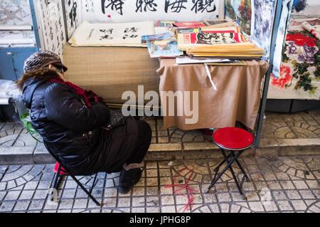 Flea Market, Beijing, China - Stock Photo