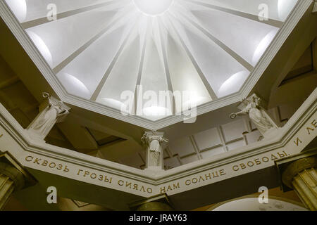 Moscow, Russia - Oct 17, 2016. Dome of the ancient subway station in Moscow, Russia. Moscow Metro System was opened - Stock Photo