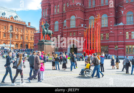 MOSCOW, RUSSIA - MAY 11, 2015: Manezhnaya Square is one of the most crowded places in the city, on May 11 in Moscow - Stock Photo