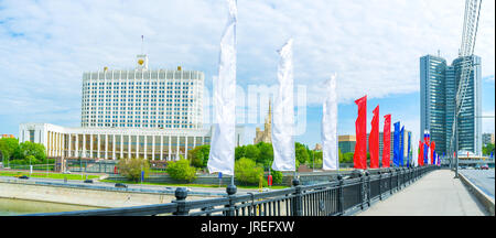 MOSCOW, RUSSIA - MAY 11, 2015: The House of Government of Russian Federation is also called The Russia White House, - Stock Photo