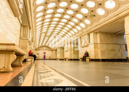 Moscow, Russia – July 09, 2017: Interior of Elektrozavodskaya Metro Station in Moscow, Russia. Elektrozavodskaya - Stock Photo
