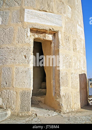 Entrance to the tower of Medina of Sousse, Tunisia - Stock Photo
