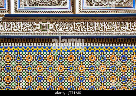 Moulay Idriss II Mosque. Souk Medina of Fez, Fes el Bali. Morocco, Maghreb North Africa - Stock Photo
