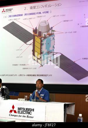 Kamakura, Japan. 8th Aug, 2017. Japan's Mitsubishi Electric engineer Takeshi Okamoto explains the quasi-zenith positioning - Stock Photo