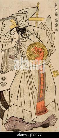 Toshusai Sharaku   Onoe Matsusuke as Ashikaga TukaujiPublished by Tsutaya Juzaburo - Stock Photo