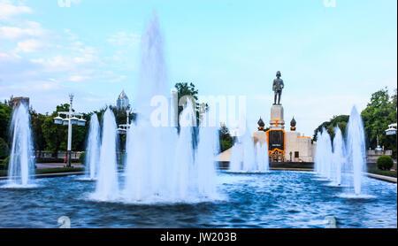 Bangkok, Thailand - July 30, 2017: Statue of King Rama VI at the entrance of Lumpini Park, Bangkok, Thailand. The - Stock Photo